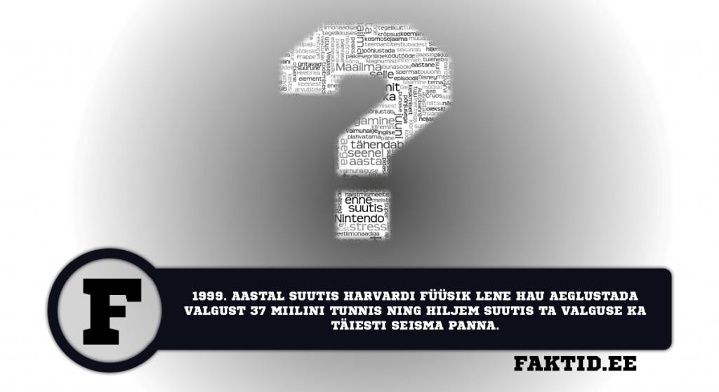 1999. AASTAL SUUTIS HARVARDI FÜÜSIK LENE HAU AEGLUSTADA VALGUST 37 MIILINI TUNNIS NING HILJEM SUUTIS TA VALGUSE KA TÄIESTI SEISMA PANNA. varia 8 1024x558