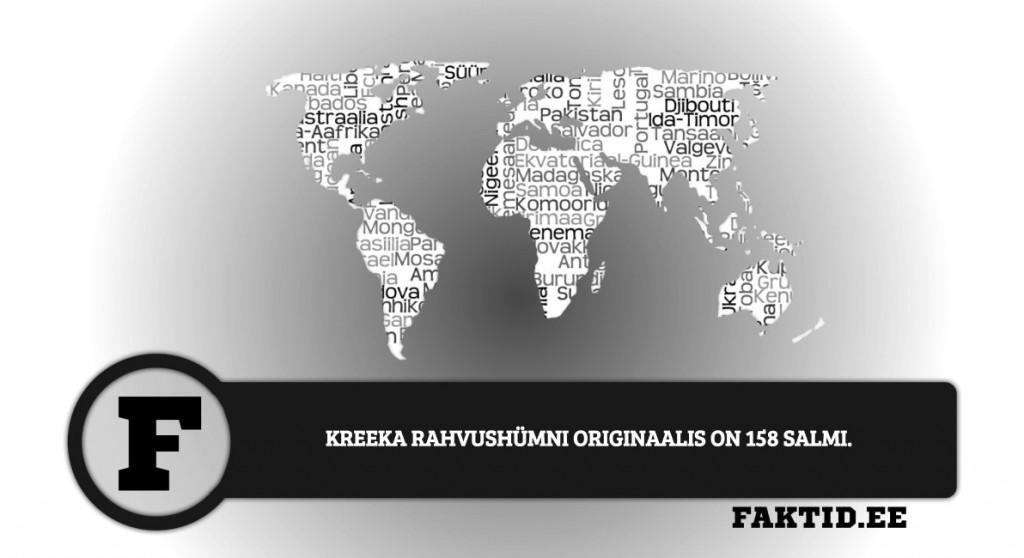 KREEKA RAHVUSHÜMNI ORIGINAALIS ON 158 SALMI riigid 42 1024x558